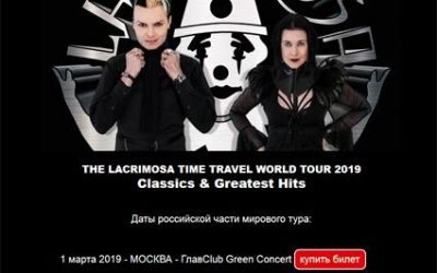 Ticket link Russia